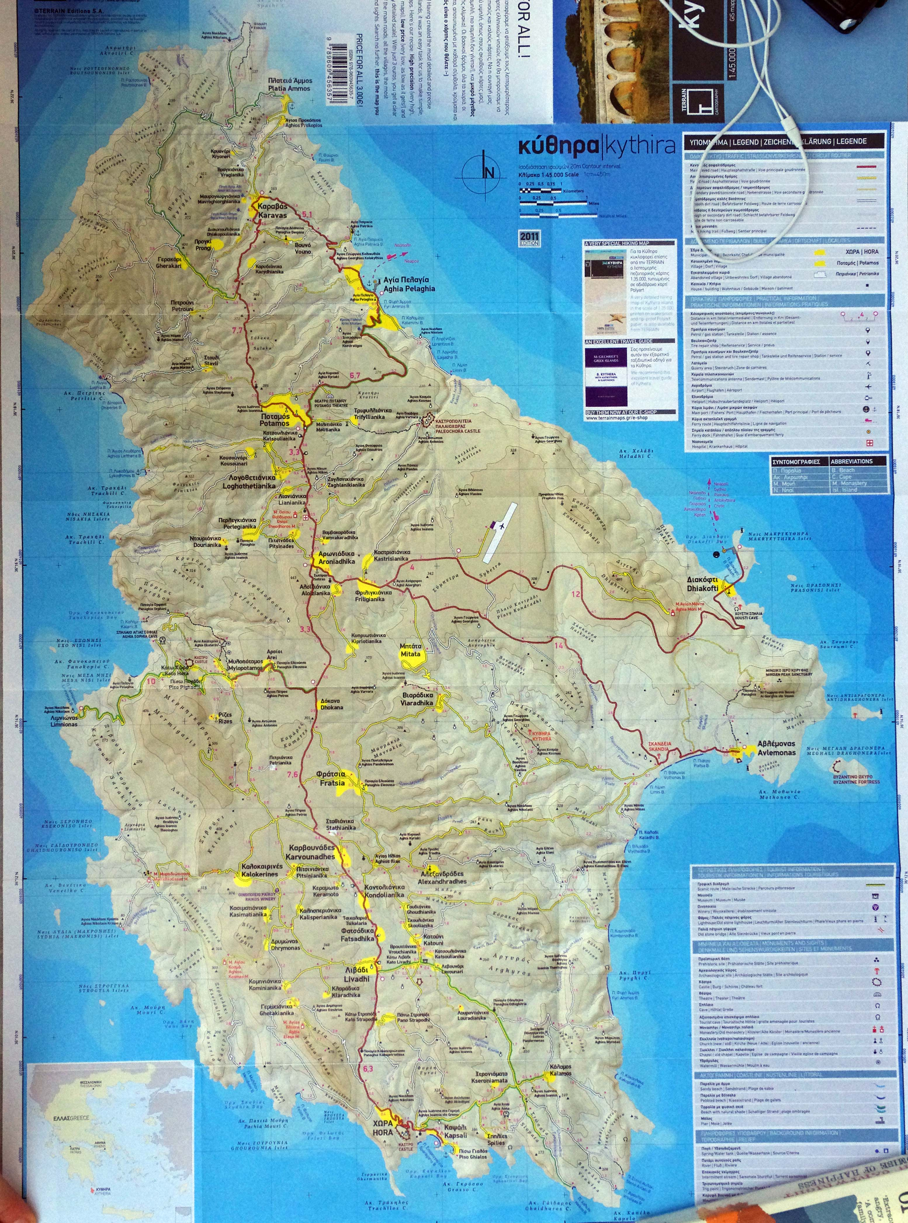 Click on any of the pictures to see the airport diagram - To A Pilot Kithira Is A Bit Of A Planning Challenge Because The Airport Has Very Limited Opening Hours And Does Not Have Any Fuel Avgas Or Avtur